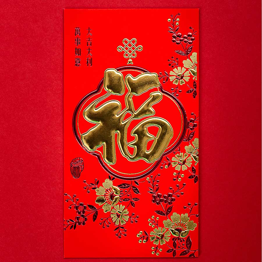 Lunar New Year - Chinese Red Card